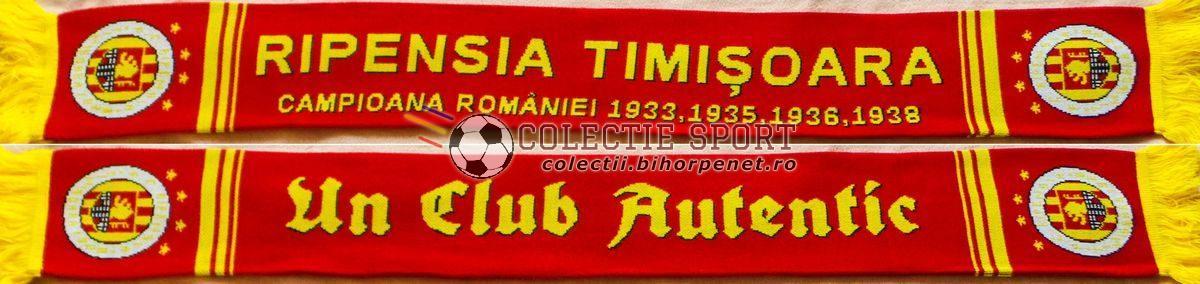 Ripensia Timișoara @2017