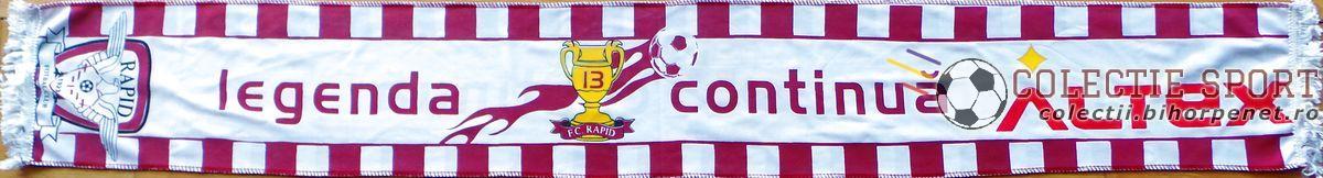 FC Rapid București @2007, eșarfă editată cu ocazia cuceririi celei de a 13-a Cupe a României